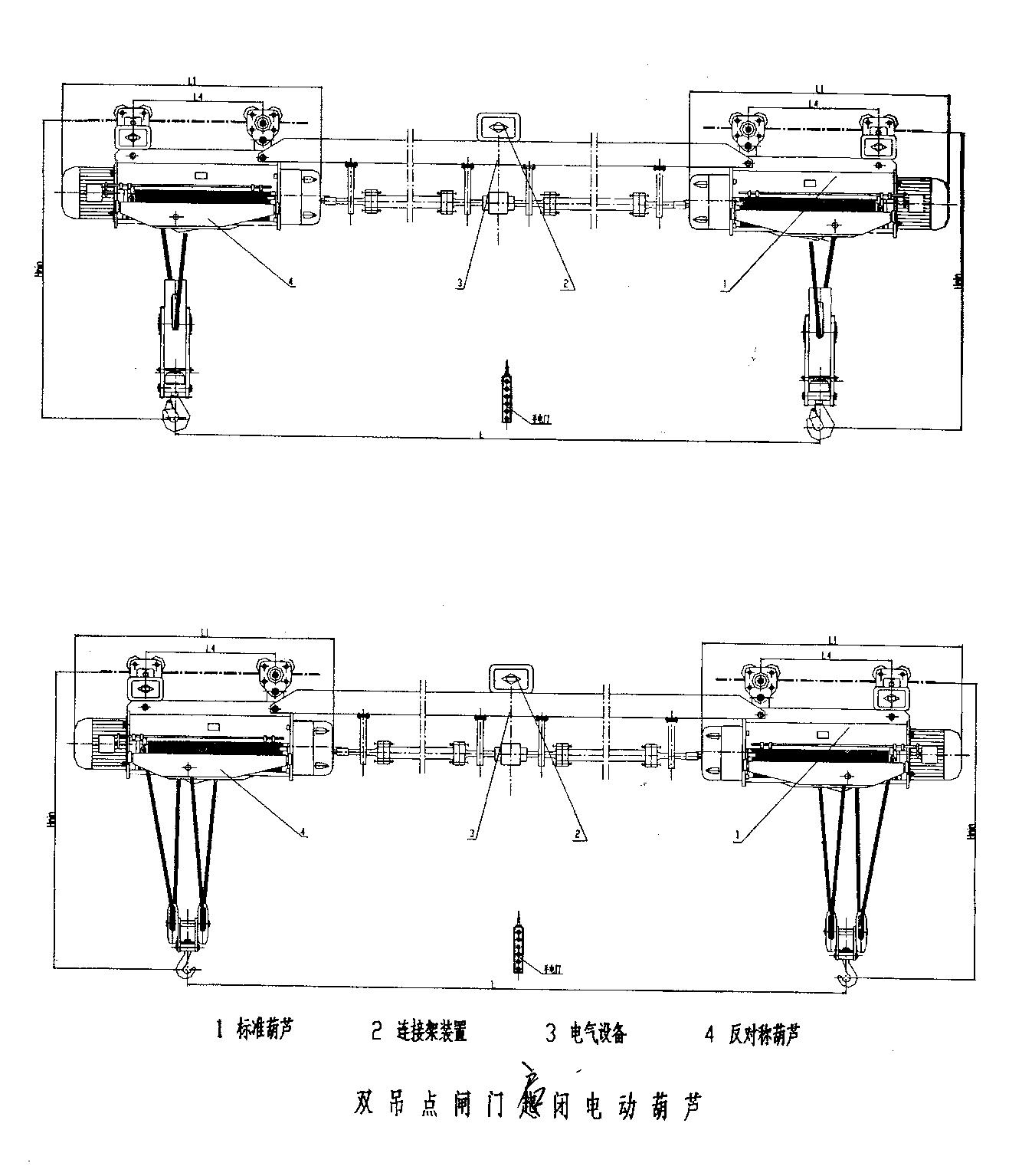 双吊点闸门启闭用电动葫芦结构图.jpg